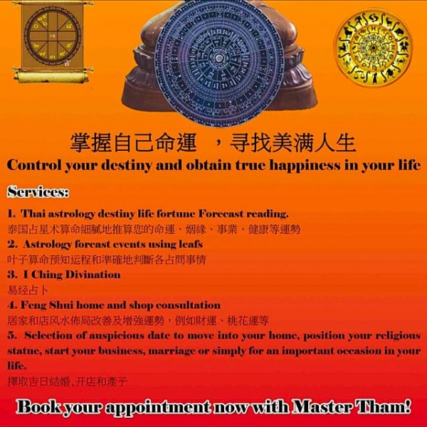 thai_astrology_forecast_and_fengshui_consultation__control_your_destiny_and_obtain_true_happiness_in_1428397335_f5f2b1b3